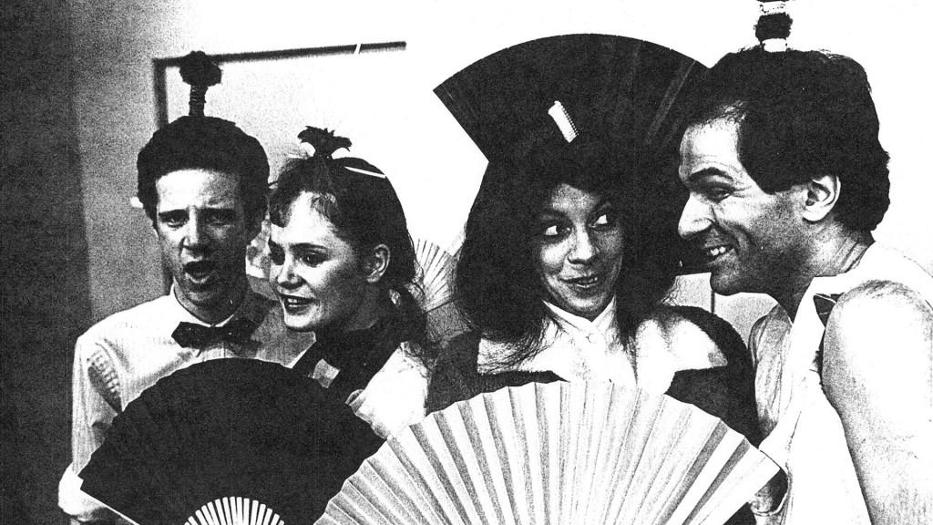 1981_MIRO_MIRO_ON_THE_WALL_Chicago_Main